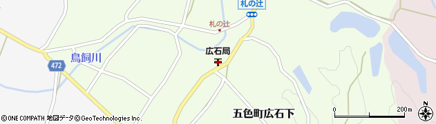 広石郵便局 ATM周辺の地図