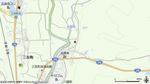 〒637-0002 奈良県五條市三在町の地図