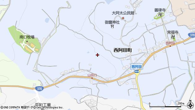 〒637-0020 奈良県五條市西阿田町の地図