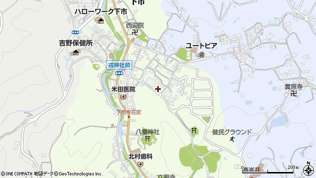 〒638-0041 奈良県吉野郡下市町下市の地図