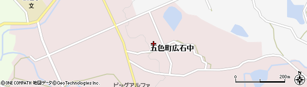 兵庫県洲本市五色町広石中周辺の地図