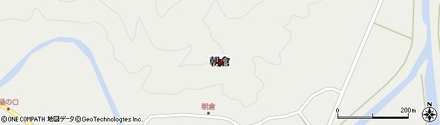 島根県吉賀町(鹿足郡)朝倉周辺の地図