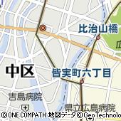 私鉄労組 広島電鉄支部
