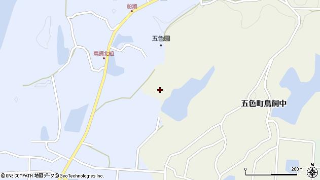 〒656-1343 兵庫県洲本市五色町鳥飼中の地図