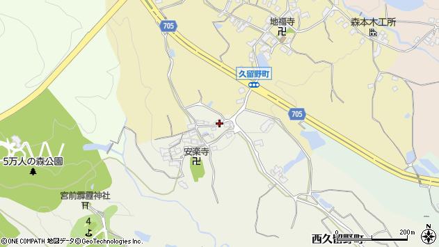 〒637-0017 奈良県五條市西久留野町の地図