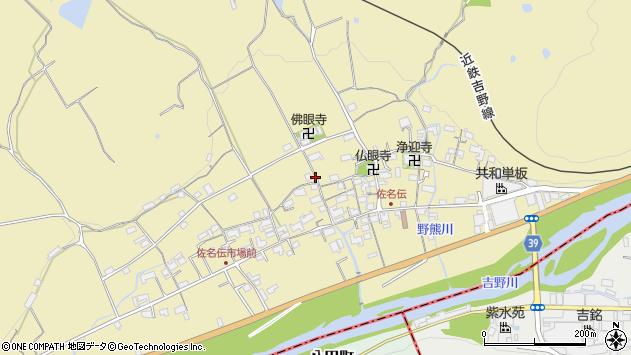 〒638-0831 奈良県吉野郡大淀町佐名伝の地図