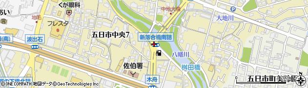 新落合橋南詰周辺の地図
