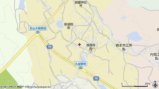 〒637-0018 奈良県五條市久留野町の地図