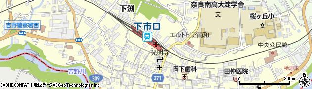 近鉄タクシー株式会社 下市営業所周辺の地図