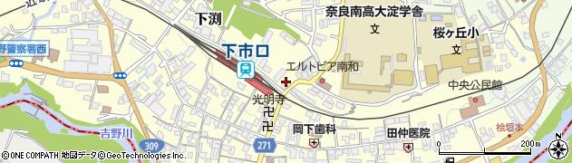 奈良県農業協同組合 下市口駅前支店周辺の地図