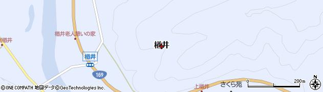 奈良県吉野町(吉野郡)楢井周辺の地図