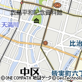 株式会社NTTドコモ 中国支社携帯電話故障お問い合わせ