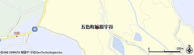 兵庫県洲本市五色町鮎原宇谷周辺の地図