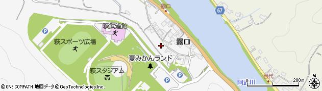 山口県萩市椿(霧口)周辺の地図