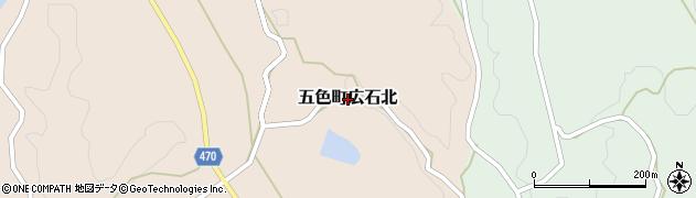 兵庫県洲本市五色町広石北周辺の地図
