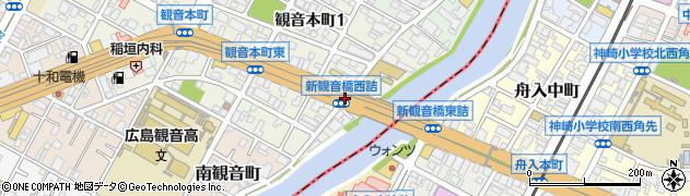 新観音橋西詰周辺の地図