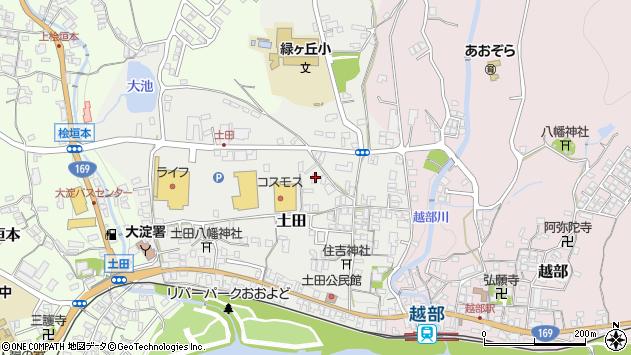 〒638-0811 奈良県吉野郡大淀町土田の地図