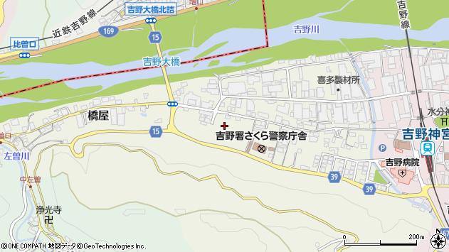 〒639-3118 奈良県吉野郡吉野町橋屋の地図