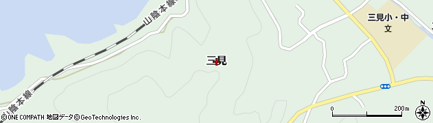 山口県萩市三見周辺の地図