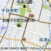 スルガ銀行株式会社 ドリームプラザ広島