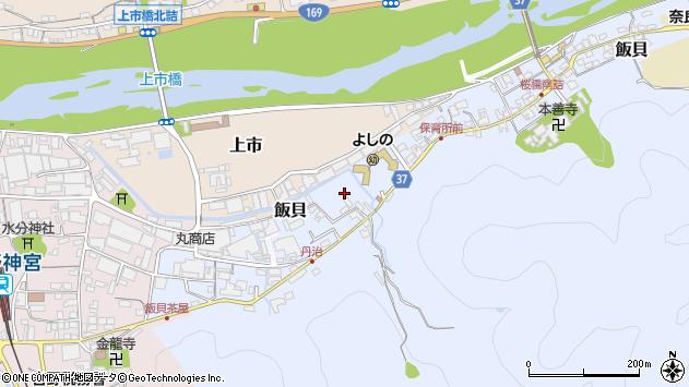 〒639-3113 奈良県吉野郡吉野町飯貝の地図