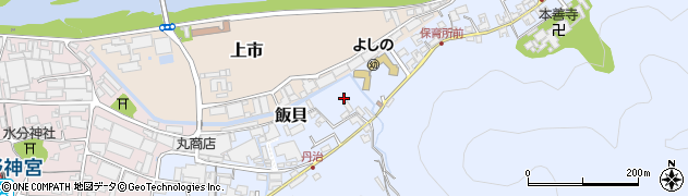奈良県吉野町(吉野郡)飯貝周辺の地図