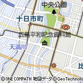 広島国際会議場(フェニックスホール)