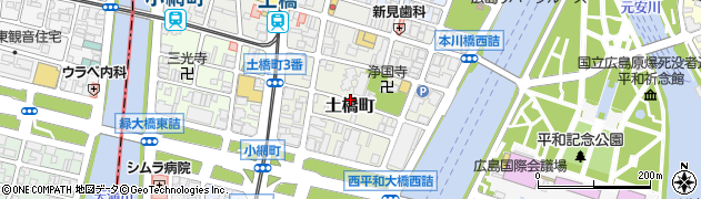 広島県広島市中区土橋町周辺の地図