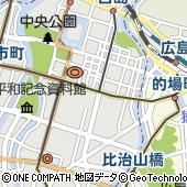 キハチカフェ福屋八丁堀本店