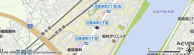己斐本町2周辺の地図