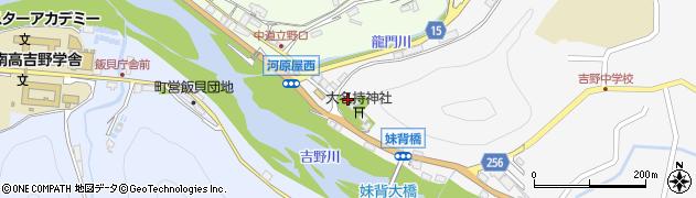 大名持神社周辺の地図