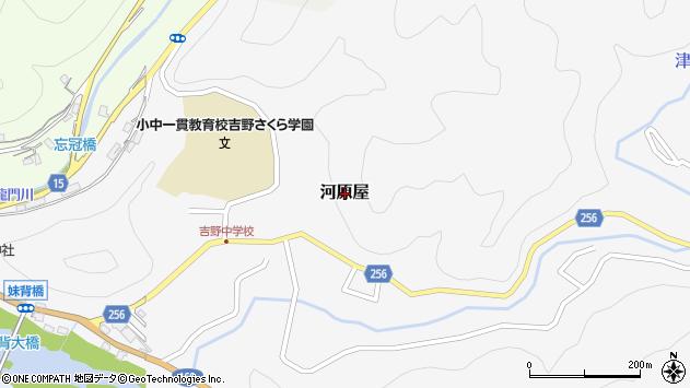 〒639-3102 奈良県吉野郡吉野町河原屋の地図