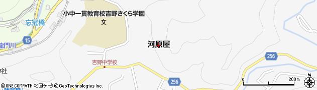 奈良県吉野町(吉野郡)河原屋周辺の地図