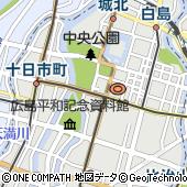 エディオン広島本店ウォッチスクエア