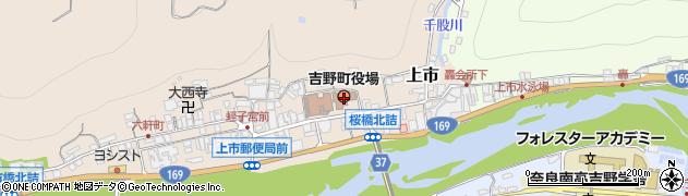 奈良県吉野町(吉野郡)周辺の地図