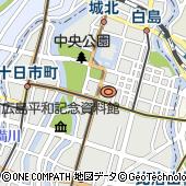 源蔵 広島バスセンター店