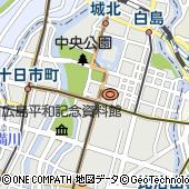 そごう広島店本館大食品館エブリディB1F ユーハイム・ディー・マイスター