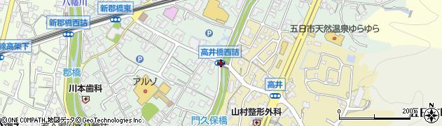 高井橋西詰周辺の地図