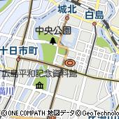 アナスタシア そごう広島店