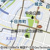 広島県ユニセフ協会