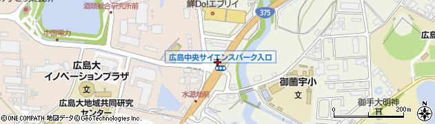 広島中央サイエンスパーク入口周辺の地図
