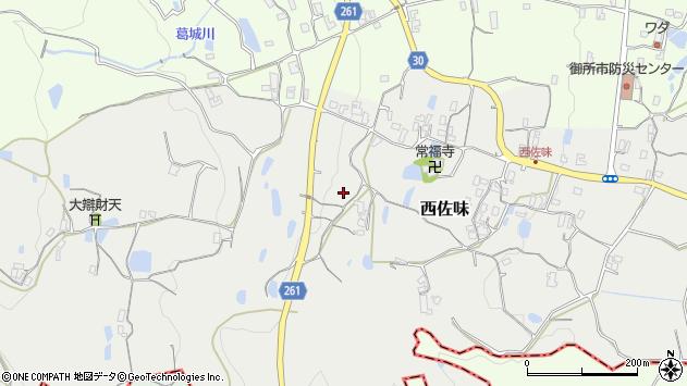 〒639-2345 奈良県御所市西佐味の地図