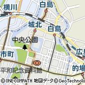 株式会社中国放送 営業企画部