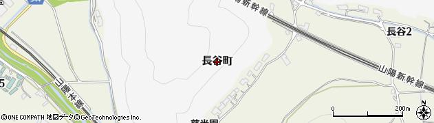 広島県三原市長谷町周辺の地図