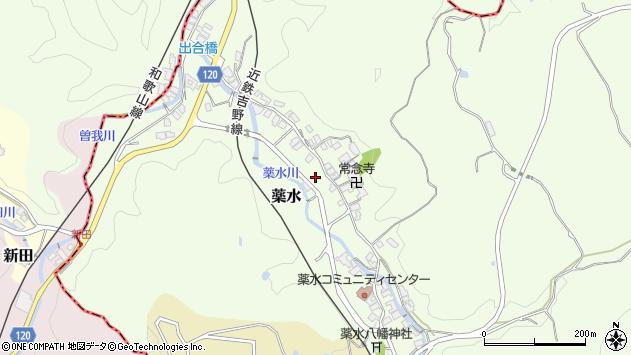 〒638-0832 奈良県吉野郡大淀町薬水の地図