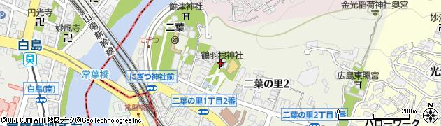 鶴羽根神社周辺の地図