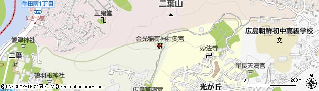 金光稲荷神社奥宮周辺の地図