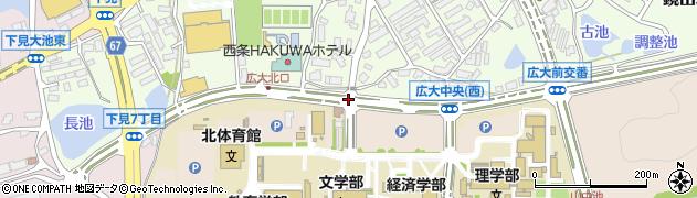 広島大学内郵便局前周辺の地図