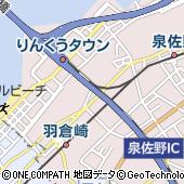 株式会社関西エアポートシャトル
