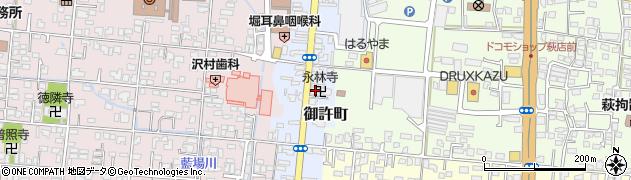 有限会社フジモト周辺の地図